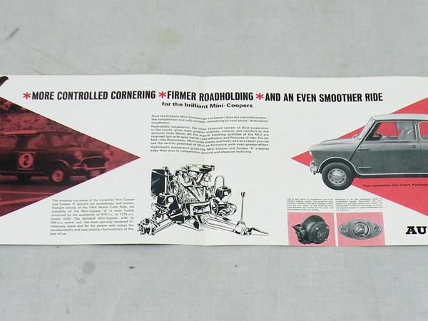 カタログのみ オースチン ミニ クーパー BMC AUSTIN MINI COOPER ディーラーカタログ 希少品 当時物 1点限り_画像2