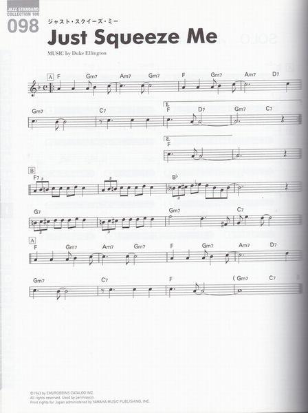 楽譜○ ジャズ・スタンダード・コレクション100_画像3