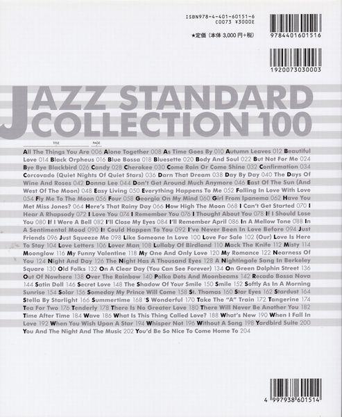 楽譜○ ジャズ・スタンダード・コレクション100_画像2