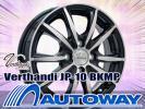 新品タイヤアルミホイール165/55R15インチ4本セット