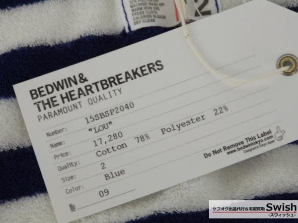 Z177■BEDWIN ベドウィン■新品 LOU ボーダー スウェット 2 青■_画像7