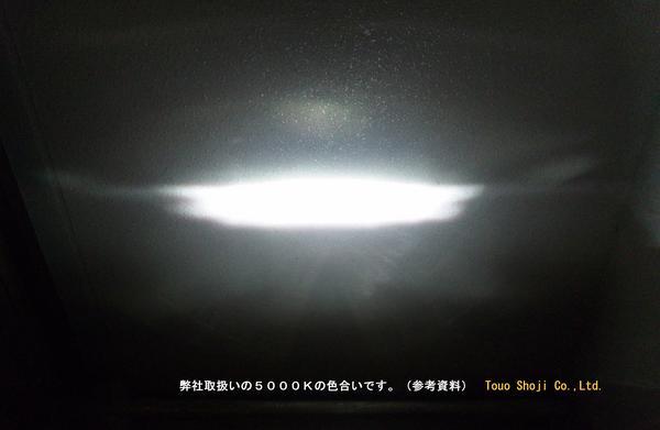 HIDバルブ 12V 55W 5000K H4 Hi/Lo スライド式1-新品-即決_画像3