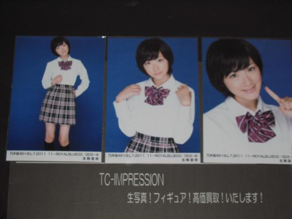乃木坂46⊿生写真⊿BLT 2011-11 ロイヤルブルー 生駒里奈 コンプ