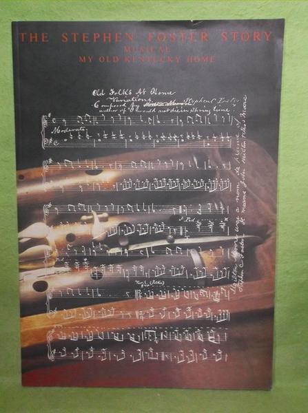 A-1【パンフ】ミュージカル・ケンタッキーの我が家 ーフォスター物語ー 日本公演
