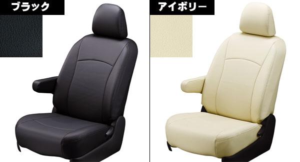 革調シートカバーサクシードバン 160系NCP160V/NCP165V 車種別専用 車シートカバー Jr._画像2