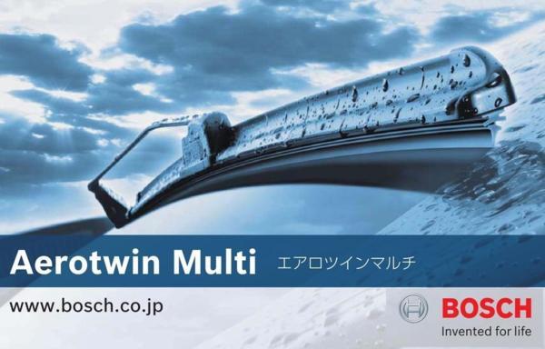 エスティマ ACR50 GSR50 左右セット 欧州車純正採用 BOSCH(ボッシュ)フラットエアロワイパー エアロツインマルチ