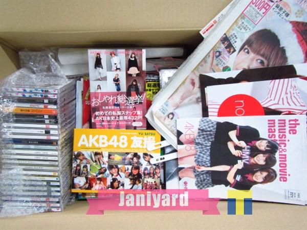 AKB48 SKE48 NMB48 訳あり詰合せ福袋 AKB48中心 CD 新聞 ポスター グッズ 1円