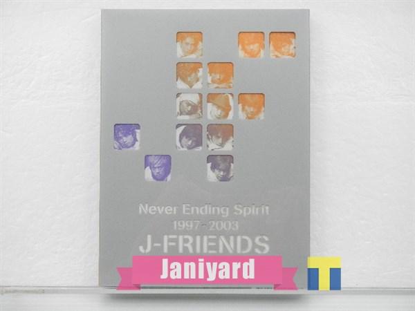 J-FRIENDS DVD Never Ending Spirit 1997-2003 1円