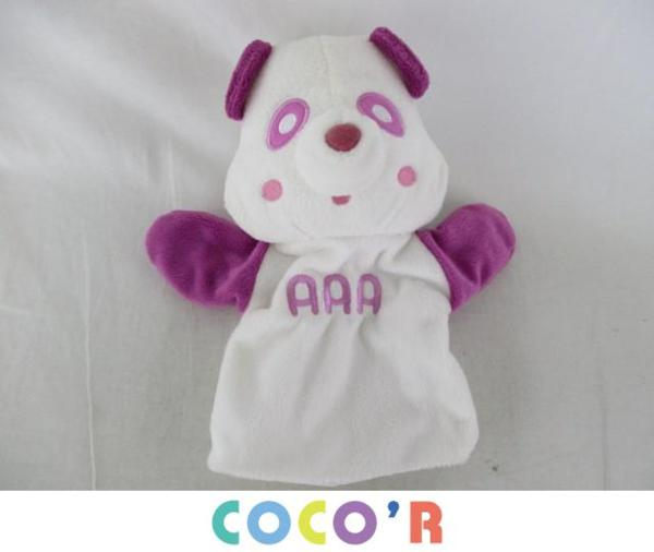 AAA 宇野実彩子 紫 え~パンダ ぬいぐるみパペット パープル タグ付き