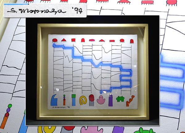 ∇花∇アンフォルメルの画家「元永定正」1994年作品 アクリル画『あみだあみだ』F8号 額