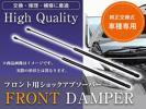 トヨタ アリスト JZA147/UZS143 14系 フロン