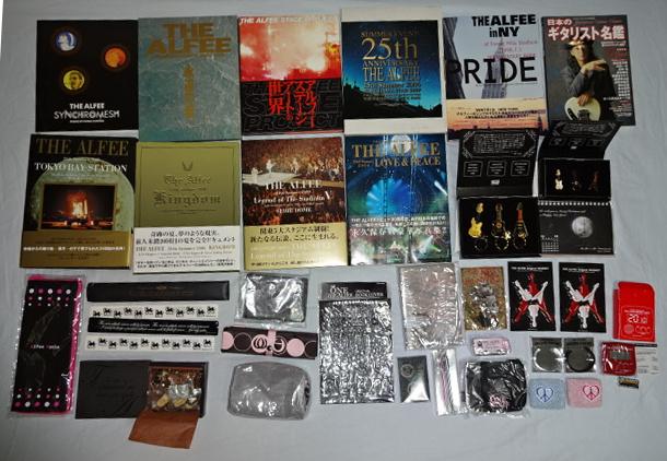 ● THE ALFEE 写真集/ギターキーホルダー/傘ケース/リストバンドなどアルフィーグッズ