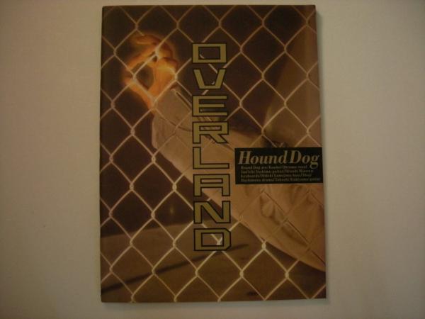 mkm_I042 HOUND DOG/OVERLAND 1989年 パンフレット