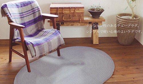 ラグ 円形 カントリーやナチゥラル系 編み ラグ直径 70×120 オーバル 楕円型 ラグマット 厚手 北欧 夏 カーペット 絨毯 玄関マット 室内_画像3