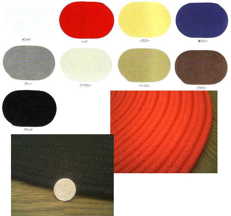 ラグ 円形 カントリーやナチゥラル系 編み ラグ直径 70×120 オーバル 楕円型 ラグマット 厚手 北欧 夏 カーペット 絨毯 玄関マット 室内_画像1