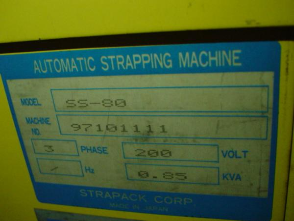 △半自動梱包機 STRAPACK SS-80 200V 三相 50-60Hz_画像6