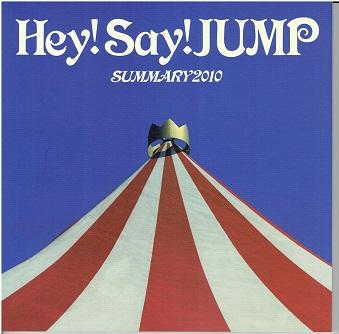 Hey!Say!JUMP パンフレット●SUMMARY 2010