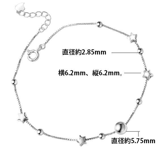 新品 キラキラ 祈り星 ボール デザイン アンクレット M_画像5