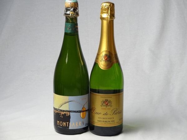 甘口・辛口スパークリング白ワインセット(スペイン_s2000553_2.jpg