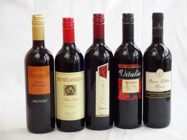 イタリア赤ワイン5本セット ヴェロネッロ ロッソ・ミケランジ_画像1