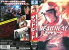 Kyпить 31077【VHS】TOWA デッドヒート(字幕版)ジャッキー・チェン на Yahoo.co.jp