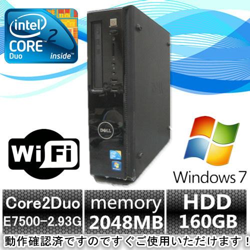 Windows7 Pro/DELL Vostro 230s Core2Duo E7500 2.93G/2G/160GB_画像1