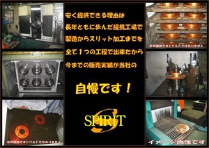 送料無料 フーガ Y51 KNY51 リヤゴールドスリットローター_画像2