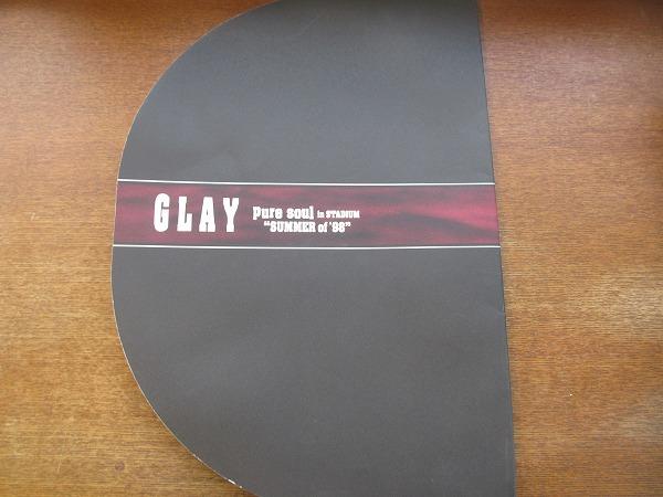ツアーパンフ「GLAY pure soul in STADIUM SUMMER of '98」