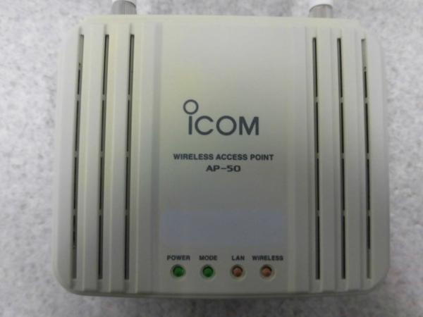 B1 8421)・保証有✨ iCOM AP-50 ルータ機能付き無線アクセスポイント 領収書可 🌟送料無料でこの価格!