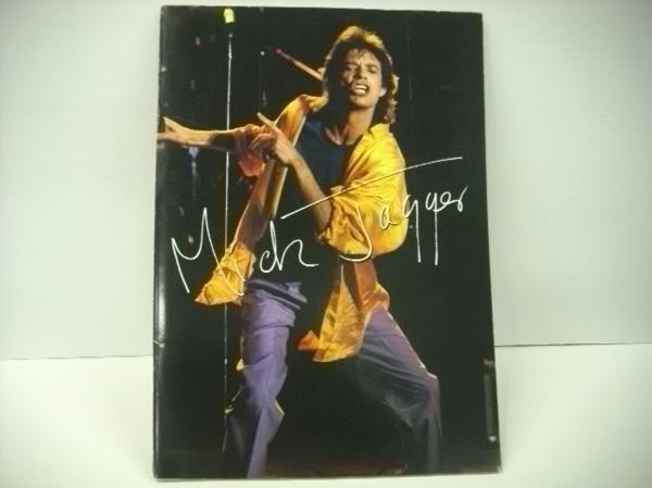 ■ツアーパンフレット ミック・ジャガー・イン・ジャパン / MICK JAGGER IN JAPAN 1988
