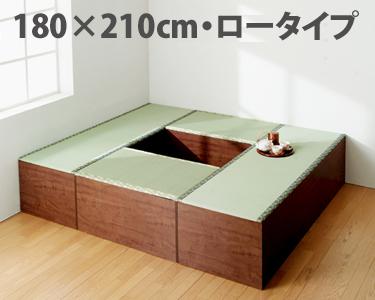 日本製 高床式畳収納 幅180×奥行210×高さ31.5cm 床下収納A-β