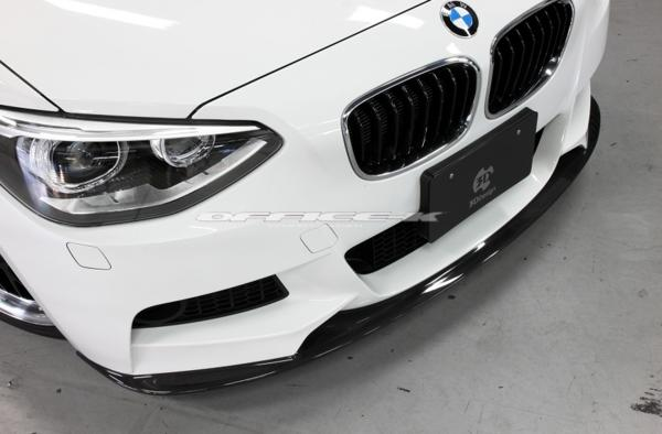 3D/デザイン/DESIGN/BMW/1シリーズ/F20/Mスポーツ用/カーボン/フロント/リップ/スポイラー/116i/118i/120i/M135i_画像4