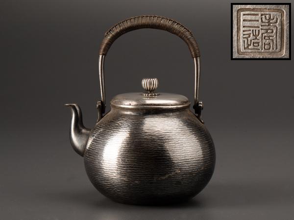 【流】煎茶道具 純銀203g 銀瓶 湯沸 BF698