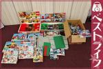 1円 本物 レゴ LEGO 積み木 ブロック 大量セット 箱付き 【008】