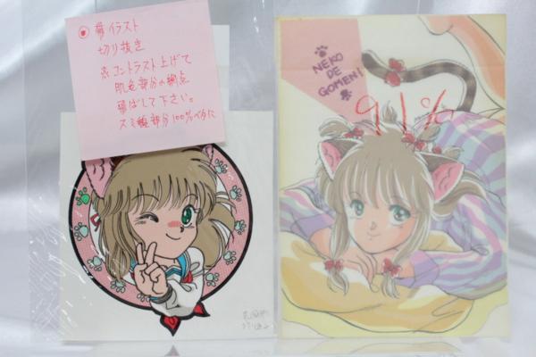 【マンガ図書館Z】永野あかね先生「猫でごめん!」原画セット rfp1075_画像8