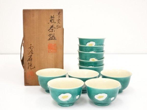 [圭] 京焼 赤沢露石造 青交趾煎茶碗10客