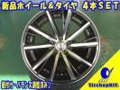 18インチ4本SET*STEINER SF-V*225/40