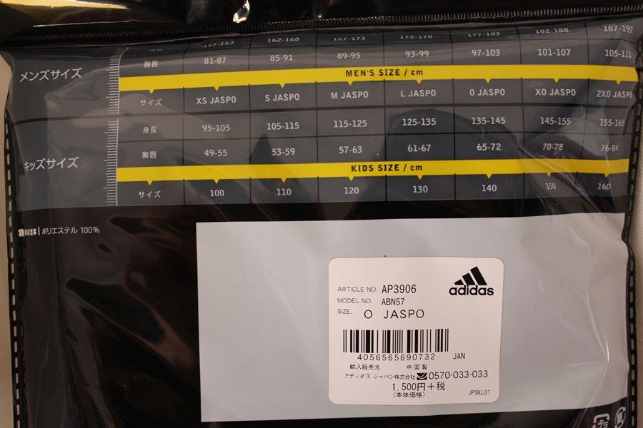 アディダス adidas メンズ半袖丸首Tシャツ ブラック O トレーニング climalite 新品_画像3