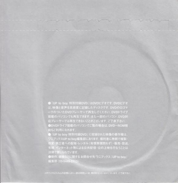 Σ 秋山奈々 トレカ12枚+未開封DVD_袋の裏