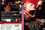 キリング・ミー・ソフトリー レンタル版 DVD