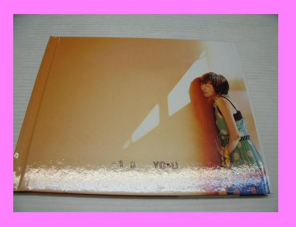 ●一青窈ひととよう YOU 2006ツアーパンフレット★23K 【青森アースリサイクル高価買取】