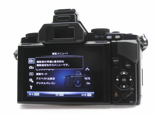 ★ハロ-カメラ★5703 OLYMPUS OM-D E-M5 ブラック黒 (M ZUIKO DIGITAL 12-50mm F3.5-6.3) 説付 動作品_画像4