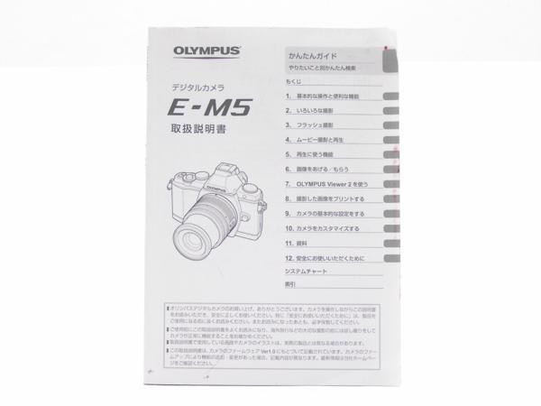 ★ハロ-カメラ★5703 OLYMPUS OM-D E-M5 ブラック黒 (M ZUIKO DIGITAL 12-50mm F3.5-6.3) 説付 動作品_画像8