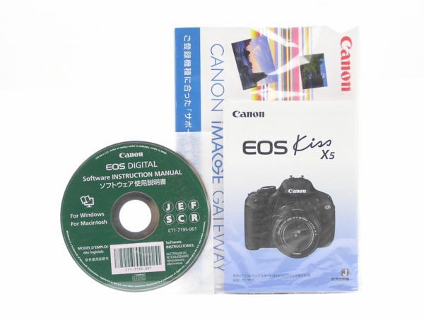 ★ハロ-カメラ★5835 Canon EOS Kiss X5 Body 1800万画素(有効画素) 箱説付 動作品_画像8