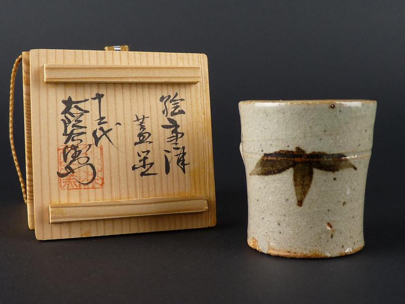 【都屋】十二代中里太郎右衛門「絵唐津蓋置」茶道具