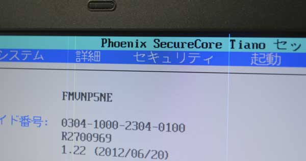 31R7 富士通 LIFEBOOK P771/D Core i5 2520M 2.50GHz 2GB SSD 128GB windows 7 Professional 64bit WiFi DtoDリカバリ ディスク作成可能_画像9