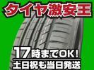 4本の場合送料税込¥28.920 新品タイヤ 225/40R19 KINFOREST KF550