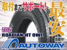 ◆タイヤ ネクセン ホワイトレター 215/75R15インチ