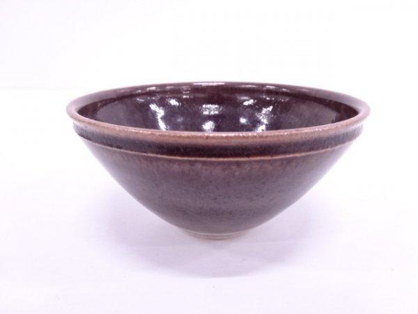 [圭] 光山造 鉄釉窯変天目茶碗