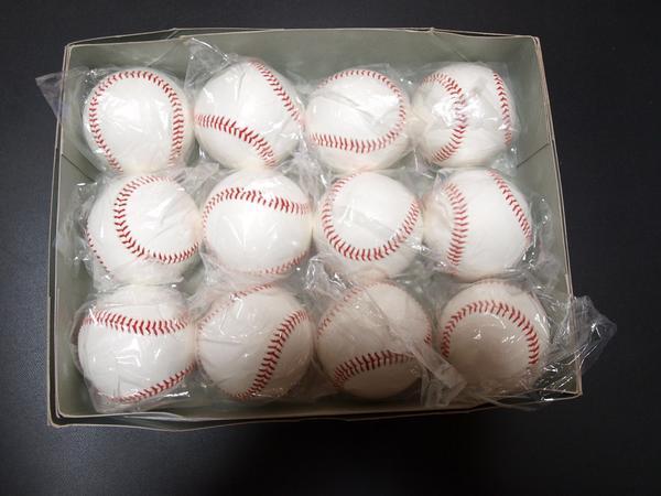 ■新規格低反発 硬球が最安値 牛皮革硬式/硬球1ダース~_画像1
